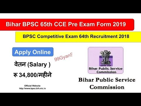 65th BPSC RECRUITMENT 2019 OFFICIAL NOTIFICATION Released | Apply online from July 10