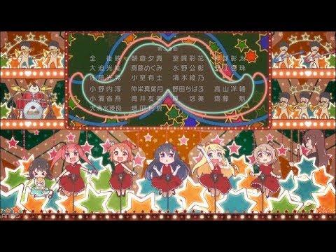 watashi ni tenshi ga maiorita ending Lyrics Rōmaji   Happy Happy Friends