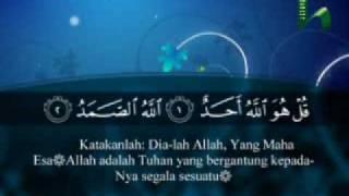 112 Surah Al-Ikhlas (Al-Qur`an Terjemahan Indonesia)