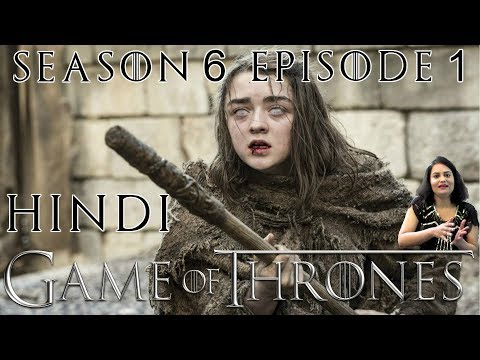 Game Of Thrones Season 6 Episode 1 Explained In Hindi