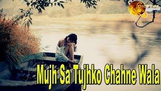"""Mujh Sa Tujhko Chahne Wala"" | Ateeq | Mahnoor | Cover Song | Live Show"