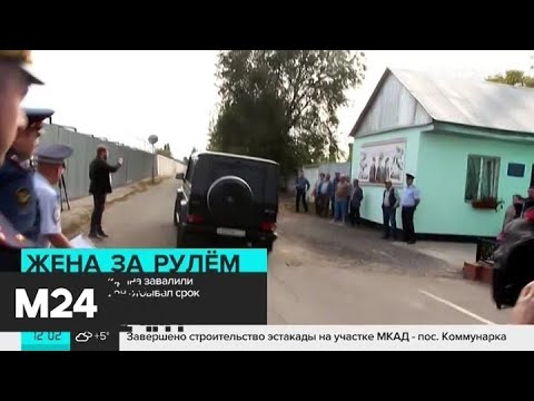 Александра Кокорина завалили штрафами, пока он отбывал срок - Москва 24