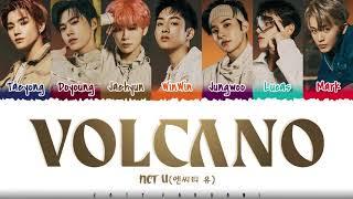 NCT U - 'VOLCANO' Lyrics [Color Coded_Han_Rom_Eng]