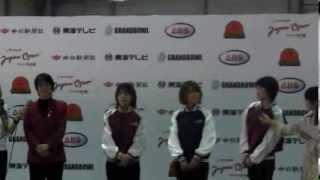 「第37回ABSジャパンオープンボウリング選手権」併設イベントの 「第1回...