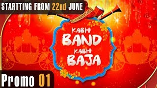 Pakistani Drama | Kabhi Band Kabhi Baja - Starting from Friday 22nd June, 9:00 PM