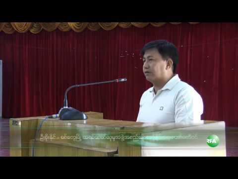 Rakhine State Government Explains Naturalization Process