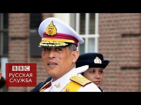 Будущий король Таиланда - кто он?