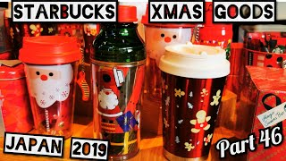 🎄STARBUCKS ☃️ 2019 JAPAN CHRISTMAS 🎅 TUMBLERS ☕ MUGS🥤