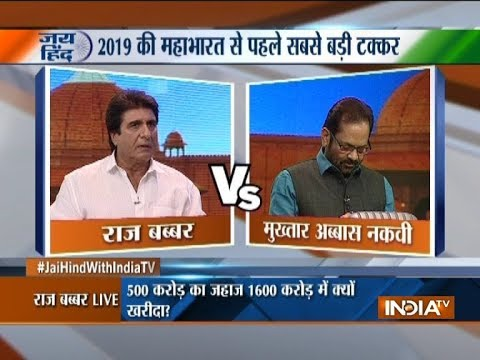 Rahul Gandhi is asking PM Modi the questions the people want to ask, says Raj Babbar | Jai Hind