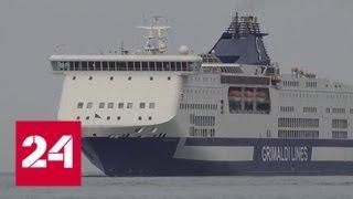 Смотреть видео На одном из крупнейших в мире круизных судов произошла авария - Россия 24 онлайн