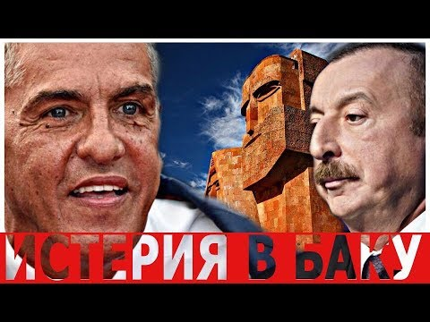 Картинки по запросу Новая истерика в Баку из-за съемок российского фильма в Карабахе