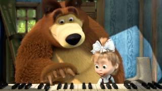 Маша и Медведь - Репетиция оркестра (Трейлер)