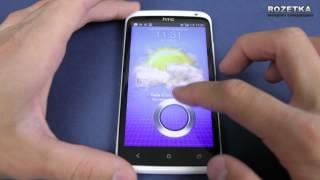 Смартфон HTC One X(Видеообзор смартфона HTC One X. Подробный тест-обзор устройства: http://rozetka.com.ua/news-articles-promotions/articles/mobile/HTC_One_X.html..., 2012-07-16T13:40:07.000Z)