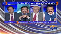 Aapas Ki Baat - 12 July 2017 - Geo News