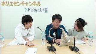 00:06 質問読み 01:06 回答 □「Progateがプログラミング学習アプリ(iOS ...