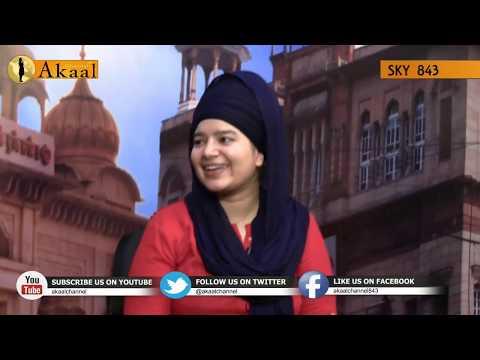 Delhi Express : Bibi Jasleen Kaur Khalsa | Part 02