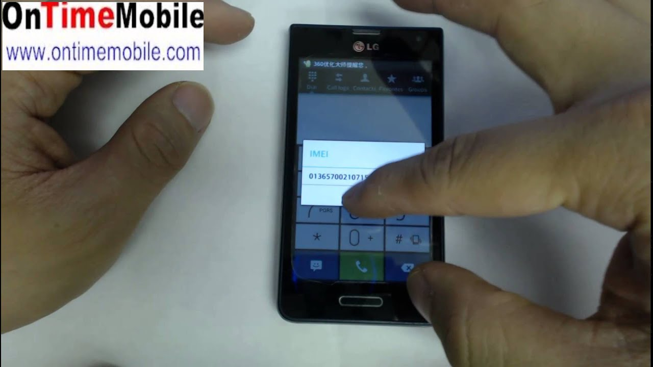 How to Check Ur IMEI and How to unlock LG F3 P659 - YouTube