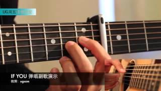 UGuitarlessons - If you ( bigbang Guitar tutorial)