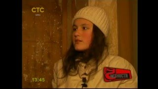 СТС Частности Фильм ШПАНА