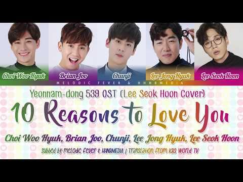 YND 539 Cast & Lee Seok Hoon (이석훈) - 10 Reasons to Love You (YND 539 OST) (Color Coded Lyrics)