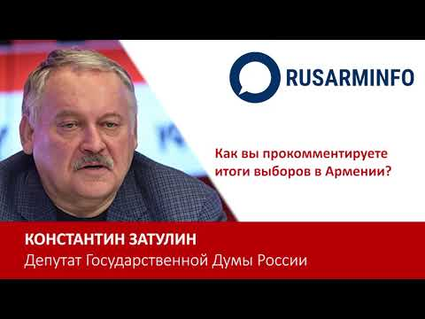 Разрыв неожиданный: Затулин о победе Пашиняна и перспективах Армении Видео