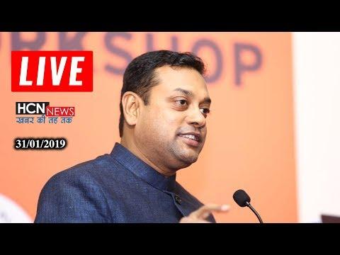 HCN News | Sambit Patra Press Conference Live at BJP Central Office, New Delhi