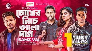 Chokher Niche Kalo Dag By Samz Vai HD.mp4