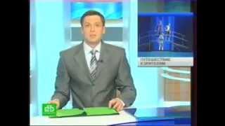 видео Отзывы о книге Путешествие Гулливера