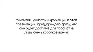 Алекс Мэй - 7 навыков лучших любовниц мира!