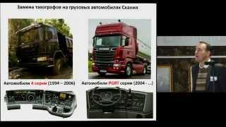 видео Тахографы цена с установкой в Москве