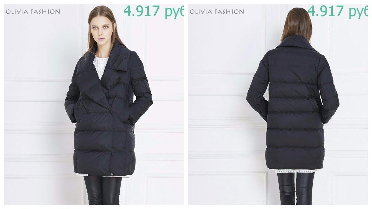 куртка жилет Reima WUNCH 531225-6980 и Reima SNEAK 531224-2320 .