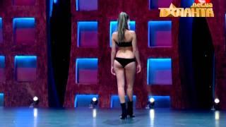 Танцюють всi 4 (Марина Камнева)