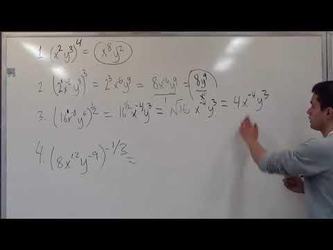 simplifying-exponential---bmcc-(cuny)-mat56/mat209