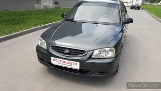 Hyundai Accent, 2008г 1,5АТ102л с , видеообзор от Юрия Грошева, автосалон Boston HD...