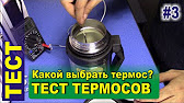 СТАКАН ДЛЯ КОФЕ В МАШИНУ SAGAFORM - YouTube