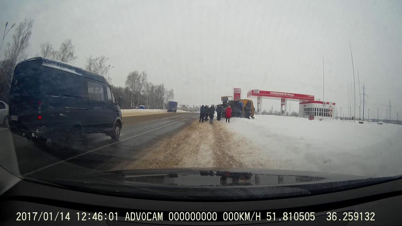 дтп маршрутка Курский р-он 14.01.2017