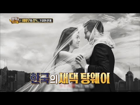 Section TV 섹션 TV  South Korea new bride,TANG Wei love story 20170618