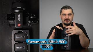 Kablosuz Mikrofon Saramonic Blink 500 Test. Uygun Fiyata Yüksek Kalite