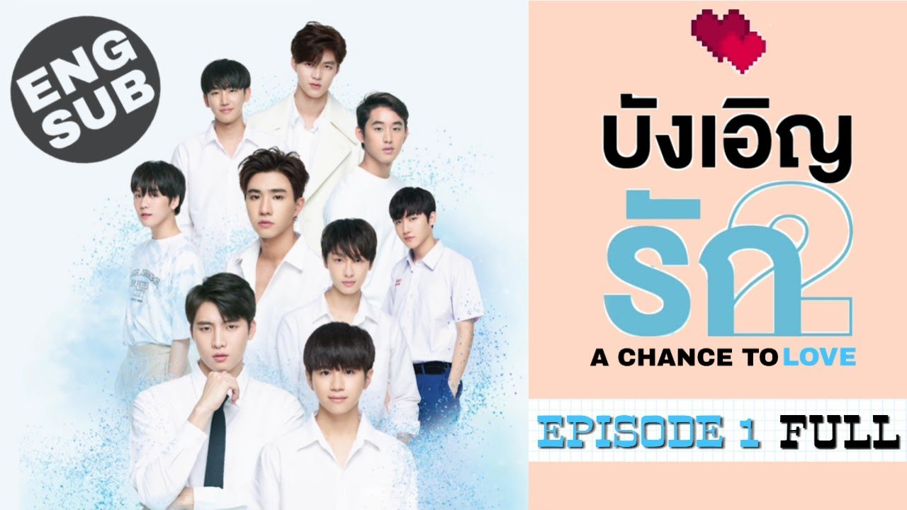 Download Love by chance: A chance to love 2  Episode 1 Full (EngSub)