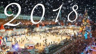 НОВОГОДНЯЯ МОСКВА 2018 // Красная площадь ГУМ