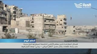اكثر من 90% من حلب تحت سيطرة القوات النظامية