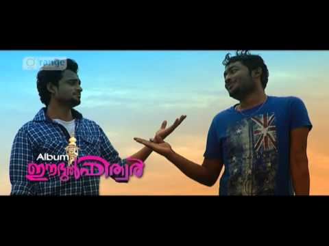Salim Kodathoor | Kannil Kanavukal | Eid Ul Fitr  2014 From Orange Media