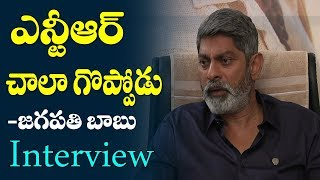 Jagapathi Babu Great Words About Jr Ntr |  Aravindha Sametha Movie | Exclusive Interview |Film Jalsa