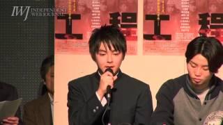 160321 俳優座「反応工程」を成功させる会 記者会見 神山寛 検索動画 12