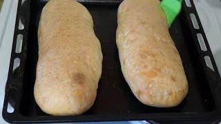 Домашний хлеб без формы Простой рецепт Вкусного хлеба