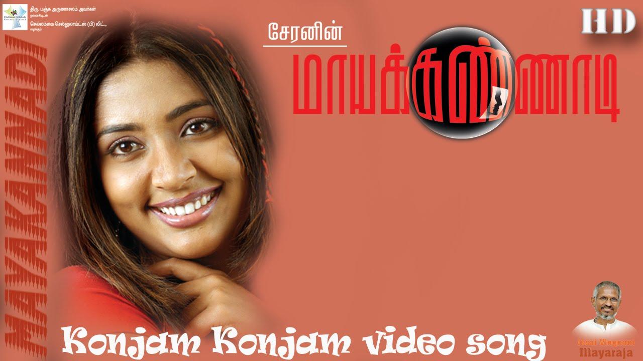 Download Konjam Konjam Video Song - Maya Kannadi | Cheran | Navya Nair | Ilayaraaja