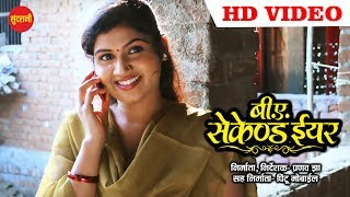 B A Second Year || Comedy Scene || Superhit Chhattisgarhi Movie Clip - 2019