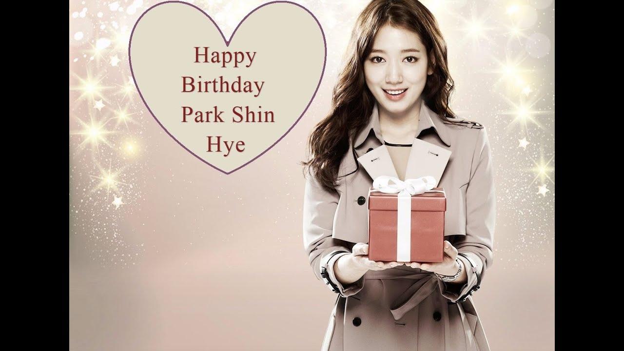 single park shin hye arm pillow