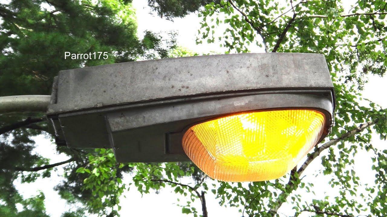 McGraw Edison Unidor 250 HPS Street Light & McGraw Edison Unidor 250 HPS Street Light - YouTube azcodes.com