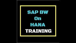 SAP BW 7.X على هناء التدريب | SAP BW على هناء التدريب